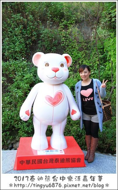 台中泰迪熊展226.JPG