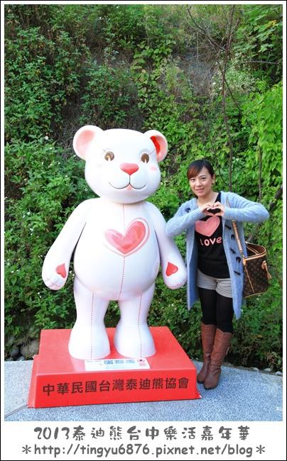 台中泰迪熊展227.JPG
