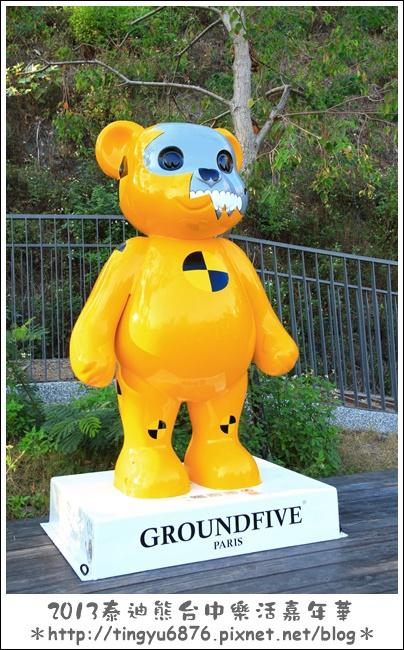 台中泰迪熊展229.JPG
