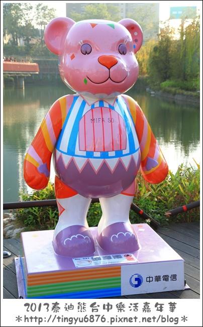 台中泰迪熊展234.JPG