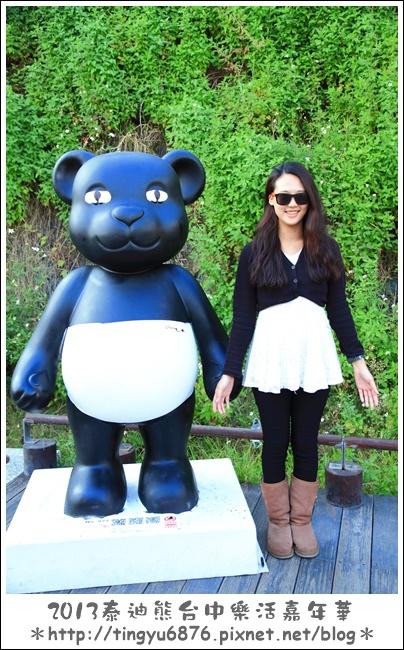 台中泰迪熊展235.JPG