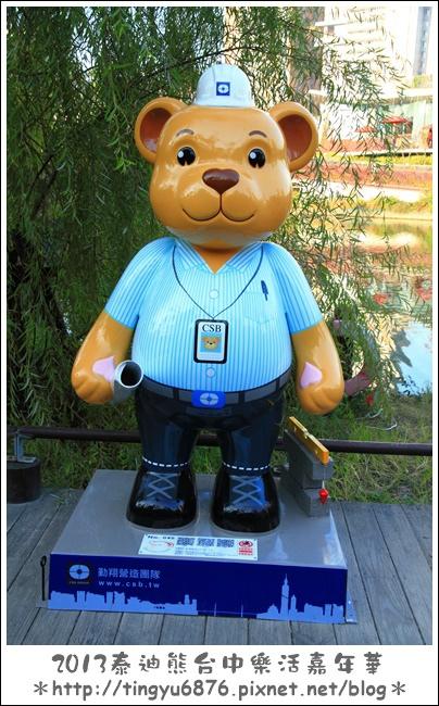 台中泰迪熊展242.JPG