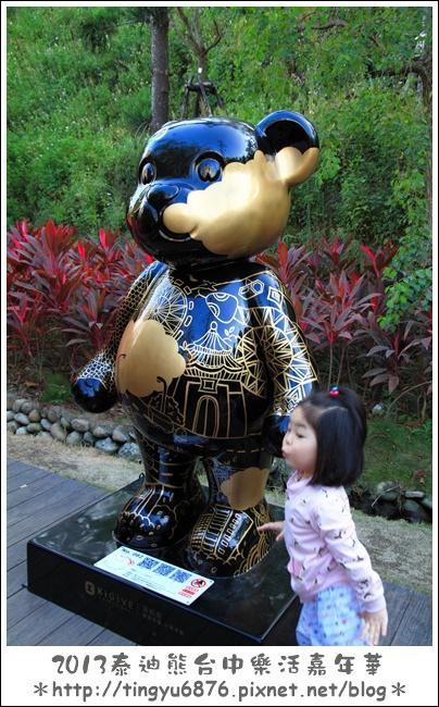 台中泰迪熊展241.JPG
