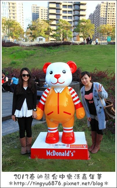 台中泰迪熊展245.JPG