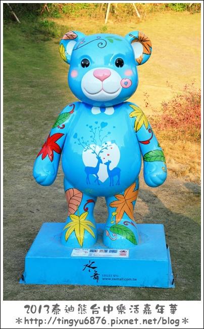 台中泰迪熊展247.JPG