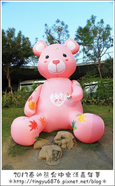 台中泰迪熊展248.JPG