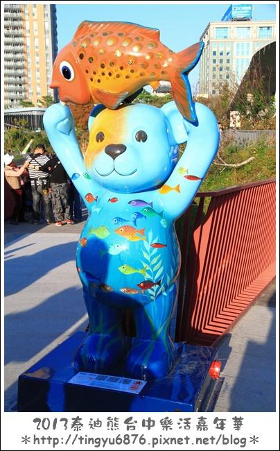 台中泰迪熊展252.JPG