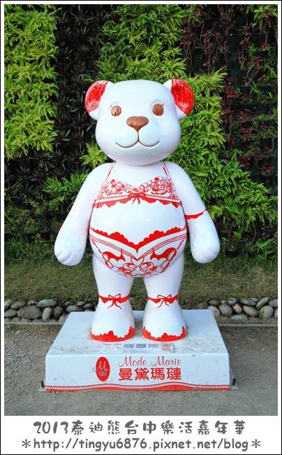 台中泰迪熊展250.JPG
