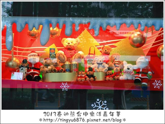 台中泰迪熊展265.JPG