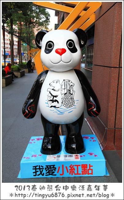 台中泰迪熊展266.JPG