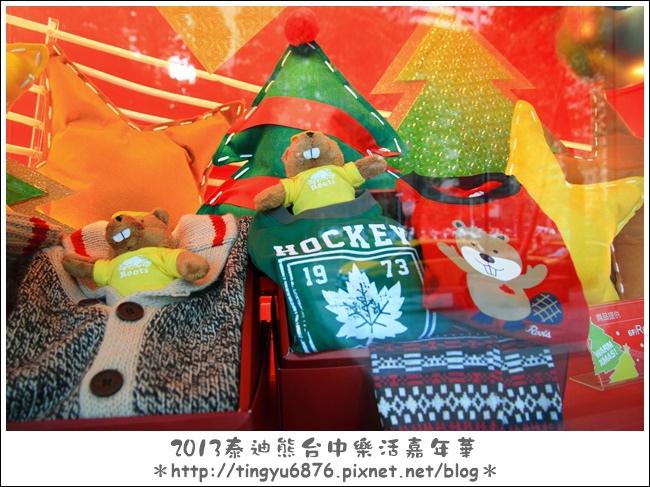 台中泰迪熊展267.JPG