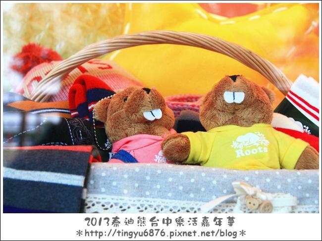 台中泰迪熊展268.JPG