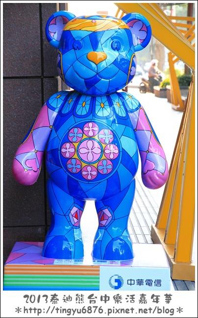 台中泰迪熊展269.JPG