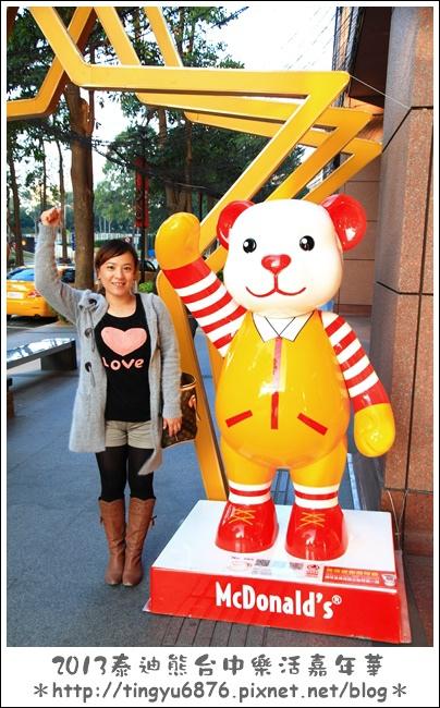 台中泰迪熊展271.JPG
