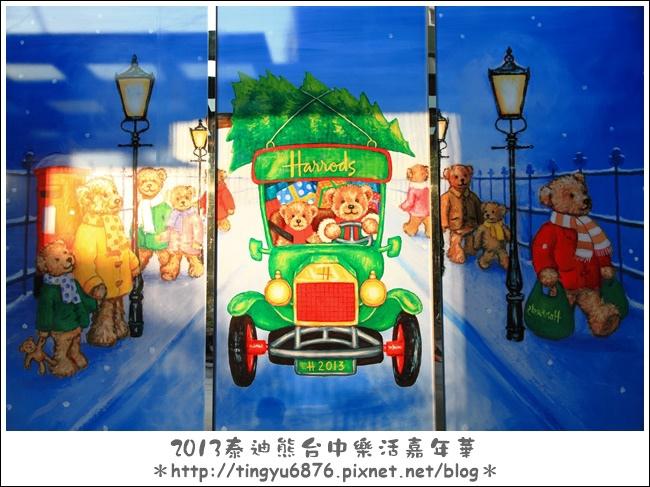 台中泰迪熊展272.JPG
