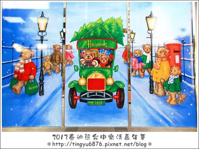 台中泰迪熊展273.JPG