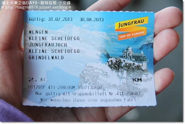 瑞士DAY8~茵特拉根-少女峰30.JPG