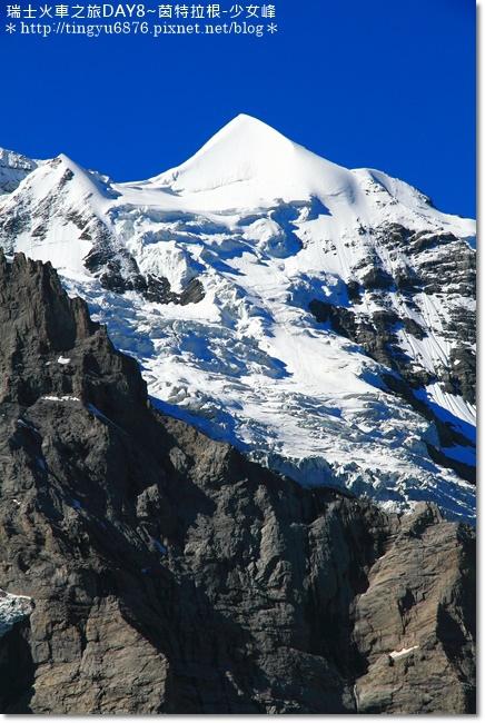 瑞士DAY8~茵特拉根-少女峰172.JPG