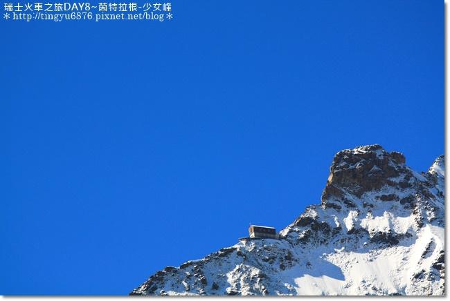 瑞士DAY8~茵特拉根-少女峰588.JPG