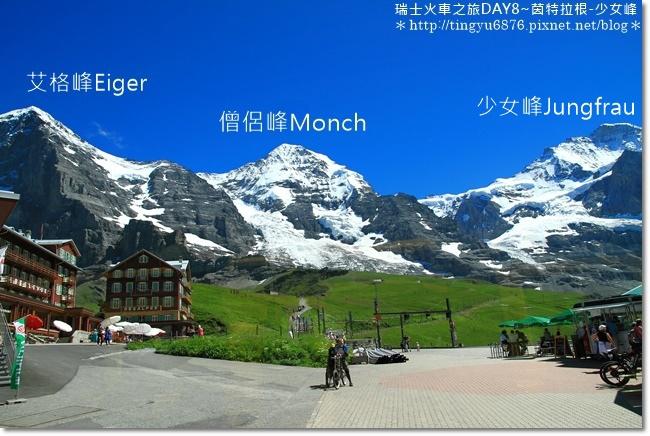 瑞士DAY8~茵特拉根-少女峰407