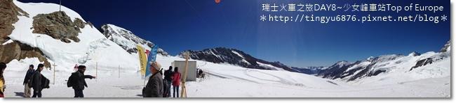 瑞士DAY8~少女峰08.JPG