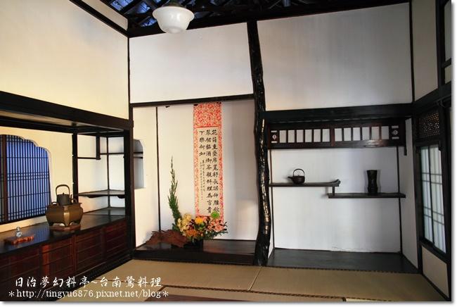 鶯料理35.JPG