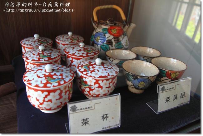 鶯料理48.JPG