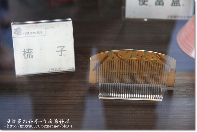 鶯料理53.JPG