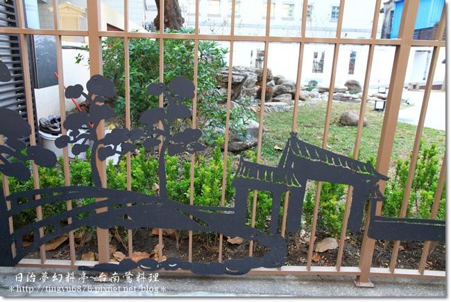 鶯料理68.JPG
