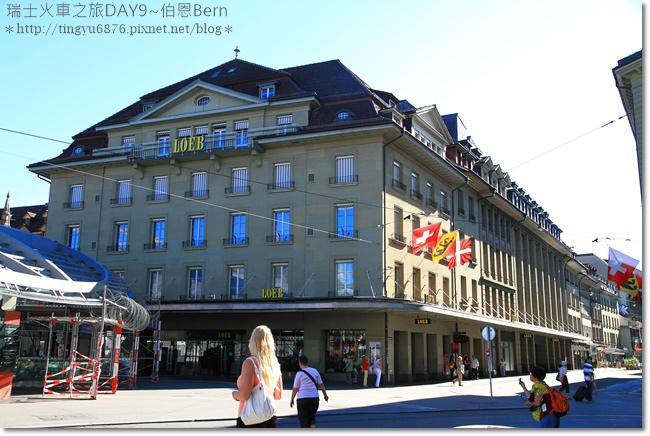 瑞士DAY9~茵特拉根-伯恩88.JPG