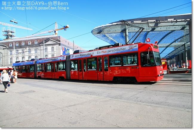 瑞士DAY9~茵特拉根-伯恩91.JPG