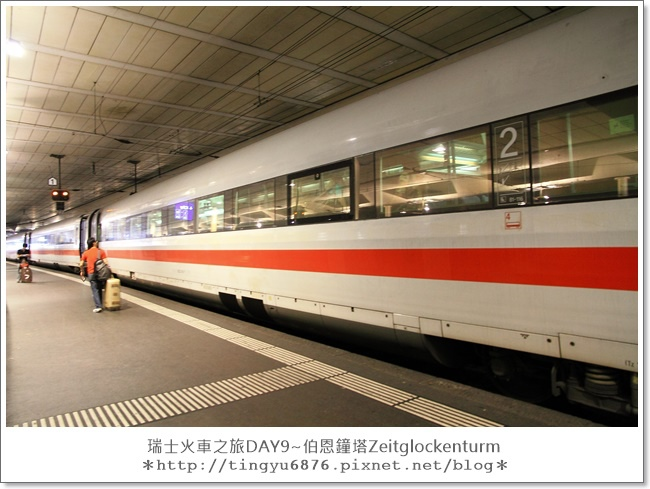 瑞士DAY9~茵特拉根-伯恩387.JPG