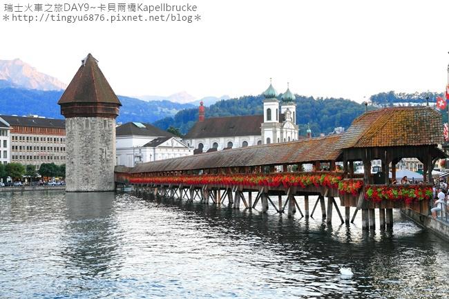 瑞士DAY9~琉森409.JPG