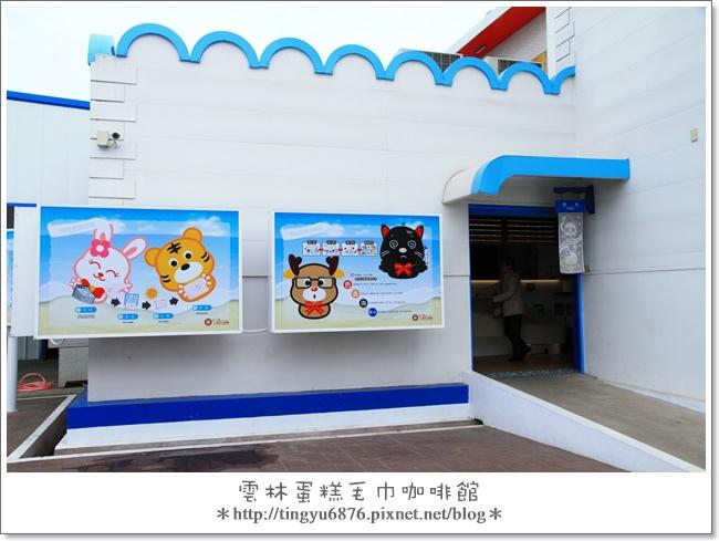 雲林蛋糕咖啡館02.JPG