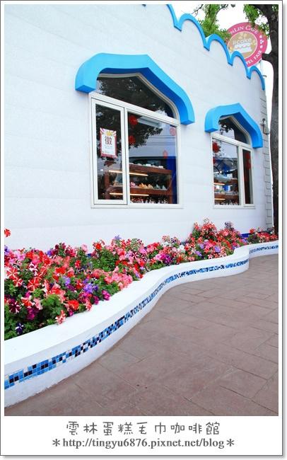 雲林蛋糕咖啡館04.JPG