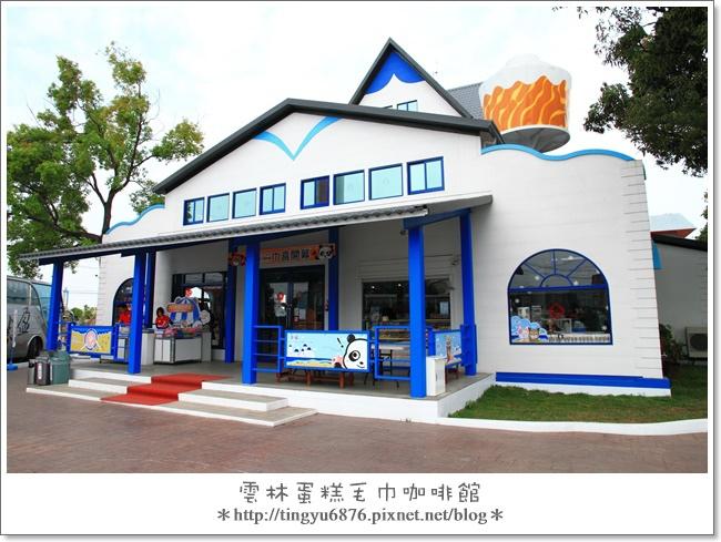 雲林蛋糕咖啡館12.JPG
