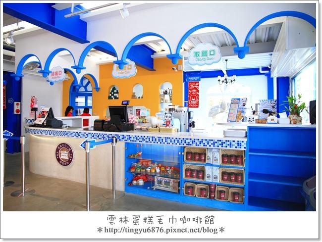 雲林蛋糕咖啡館16.JPG