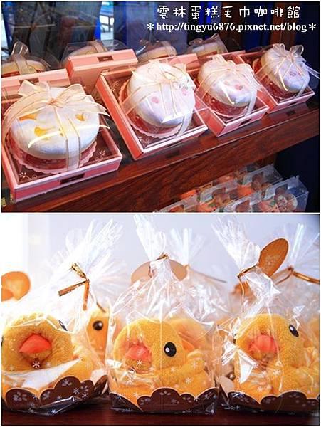 雲林蛋糕咖啡館19.JPG