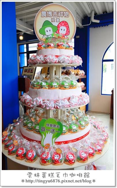 雲林蛋糕咖啡館25.JPG