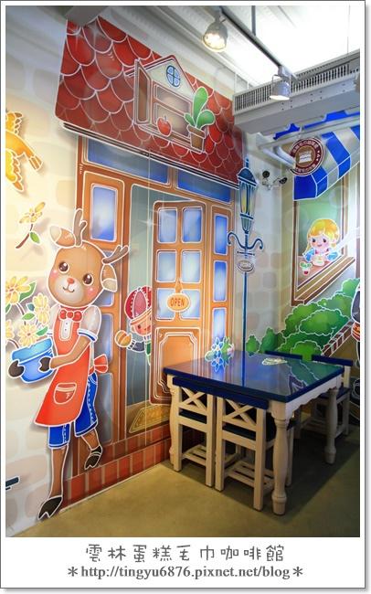 雲林蛋糕咖啡館28.JPG