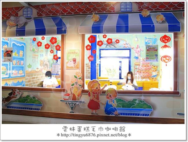 雲林蛋糕咖啡館32.JPG
