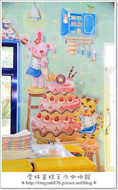 雲林蛋糕咖啡館33.JPG