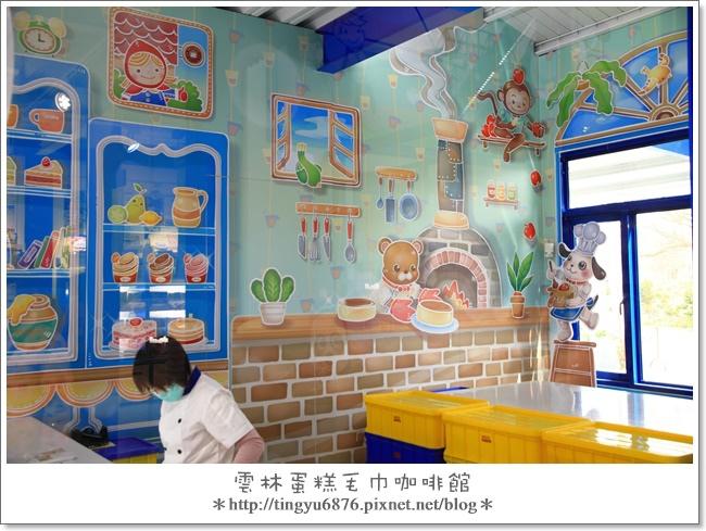 雲林蛋糕咖啡館34.JPG