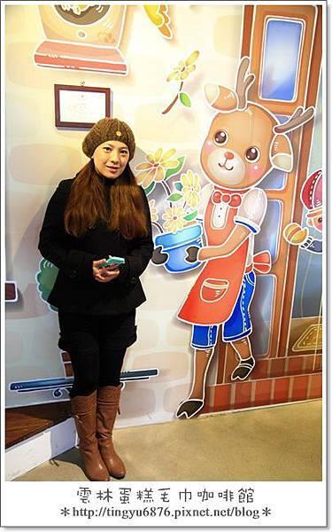 雲林蛋糕咖啡館41.JPG