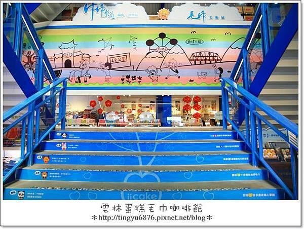 雲林蛋糕咖啡館43.JPG