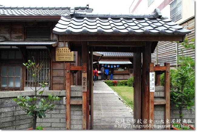 彰化大東屋鰻魚飯06.JPG