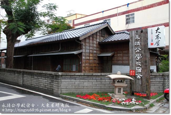 彰化大東屋鰻魚飯10.JPG