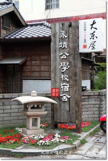 彰化大東屋鰻魚飯11.JPG