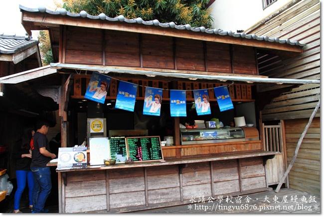 彰化大東屋鰻魚飯15.JPG