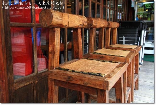 彰化大東屋鰻魚飯17.JPG